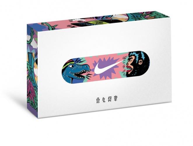Nike Badge of Honour