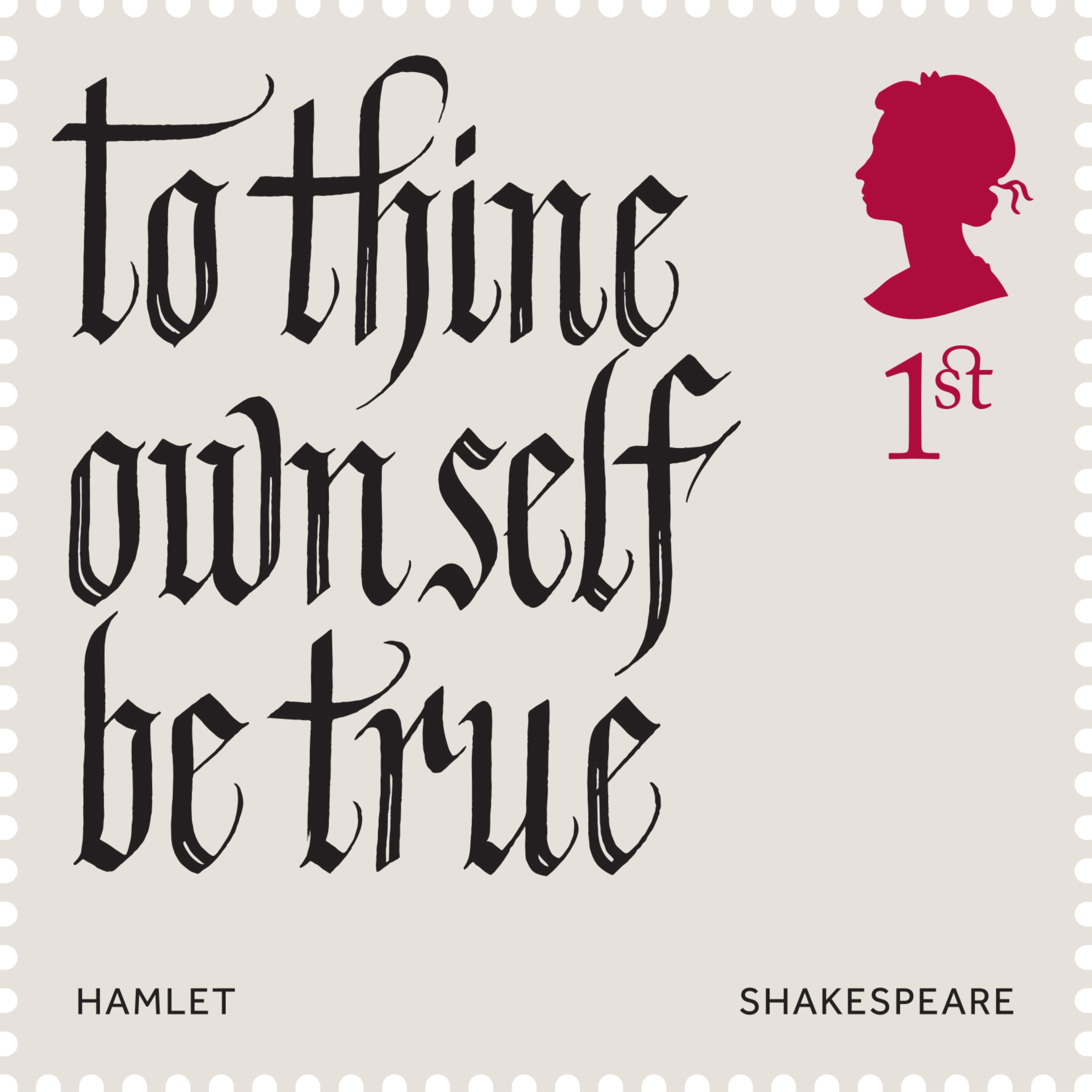 Hamlet Shakespeare 400%