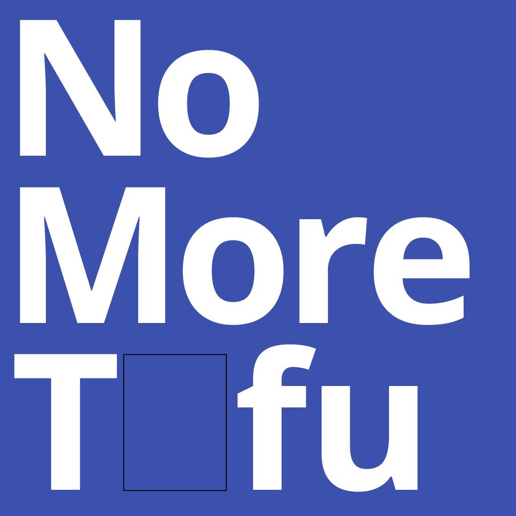 zetteler_monotype_nomoretofu