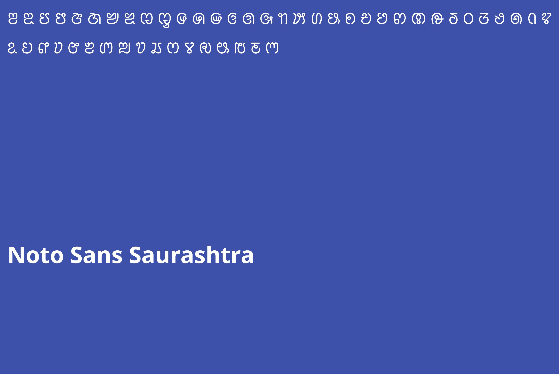 noto_scripts_saurashtra