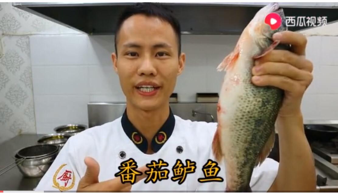 wang-gang-chef