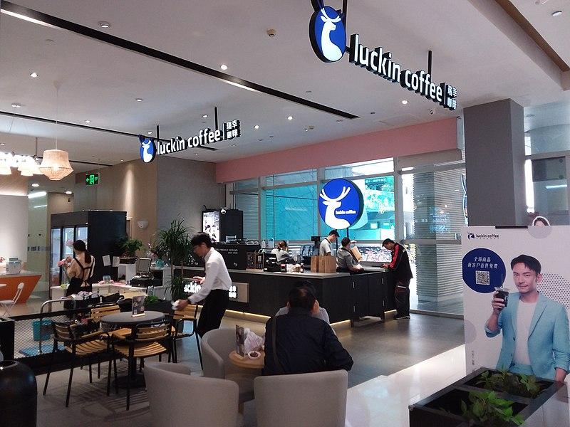 A photograph of a Luckin Coffee sit-down café