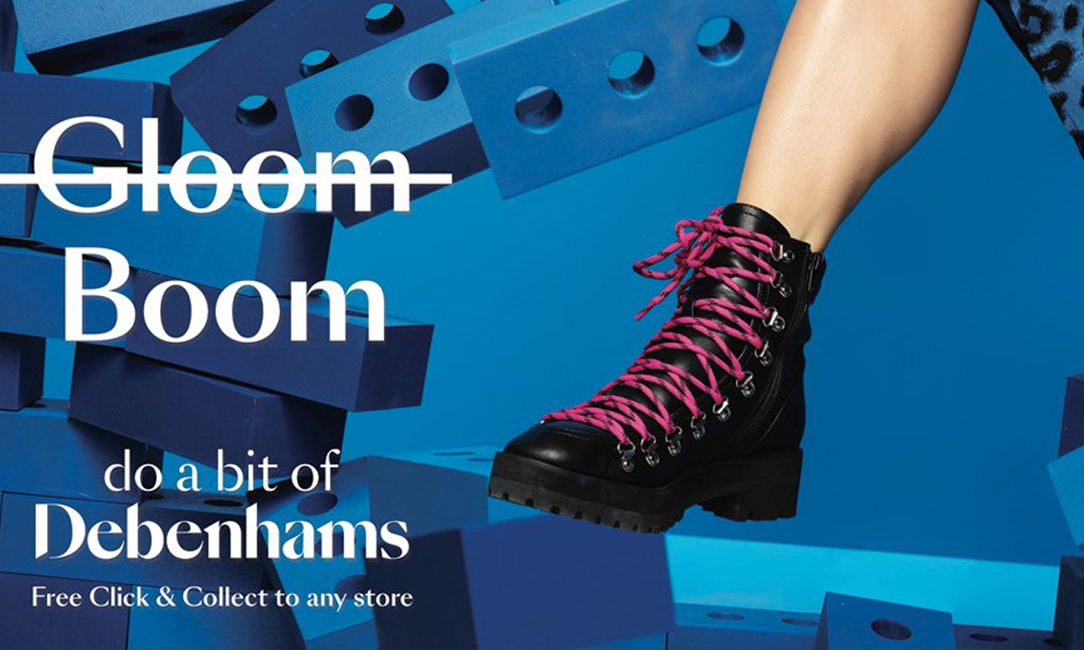debenhams marketing campaign