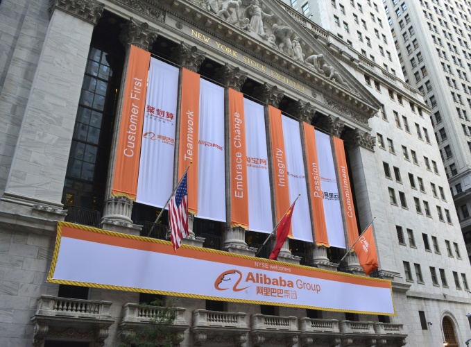 Alibaba NYSE IPO